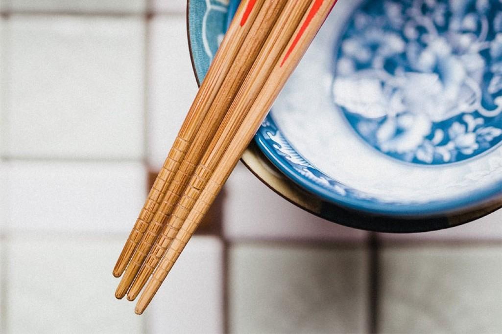 Restaurang China